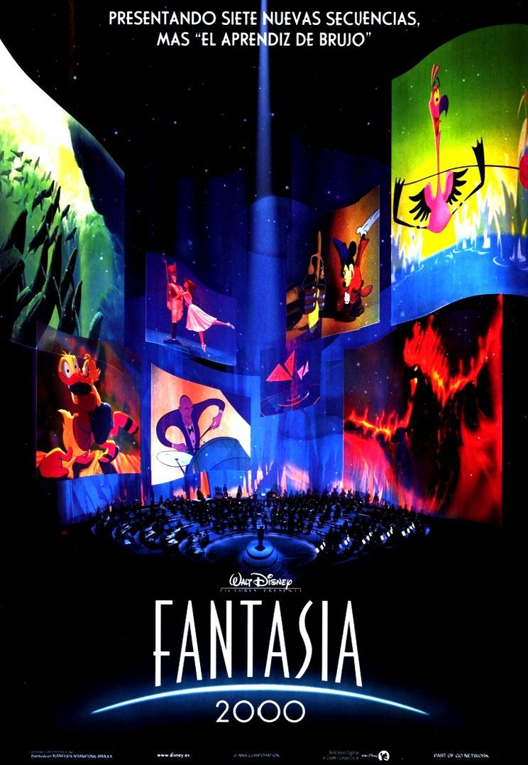 Фантазия 2000. Обложка с сайта kinopoisk.ru