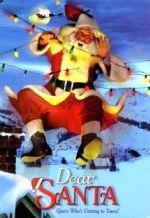 Тайный Санта-Клаус. Обложка с сайта kino-govno.com