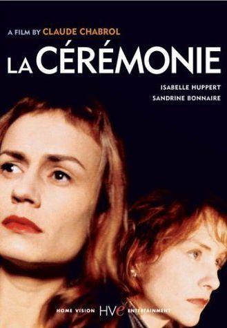 Церемония преступления. Обложка с сайта amazon.co.uk