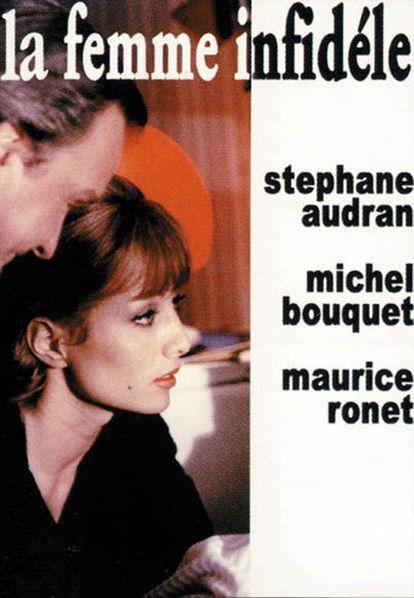 Неверная жена. Обложка с сайта kino-govno.com