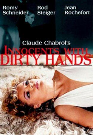 Невинные с грязными руками. Обложка с сайта imagepost.ru