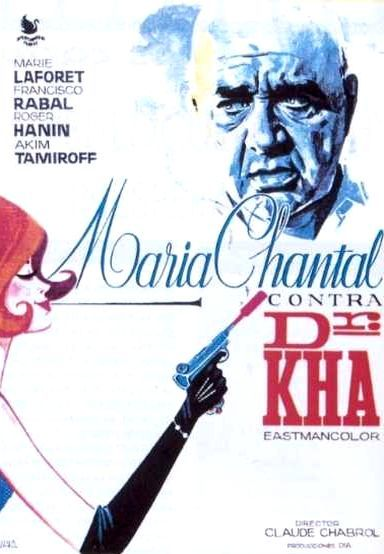 Мари-Шанталь против доктора Ха. Обложка с сайта kino-govno.com