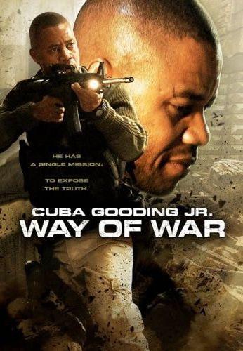 Путь войны. Обложка с сайта kino-govno.com
