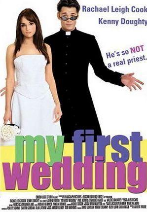 Моя первая свадьба. Обложка с сайта imageshost.ru