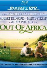 Из Африки. Обложка с сайта kino-govno.com