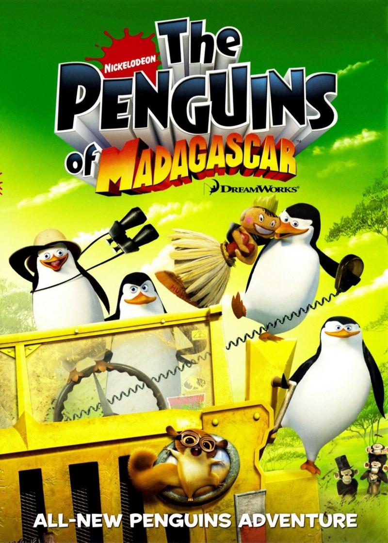 Пингвины из Мадагаскара. Обложка с сайта radikal.ru