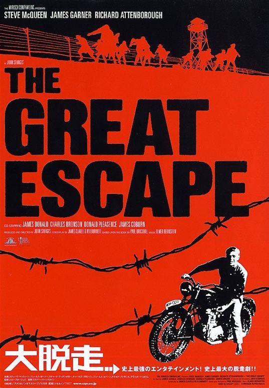 Великий побег. Обложка с сайта imageshost.ru