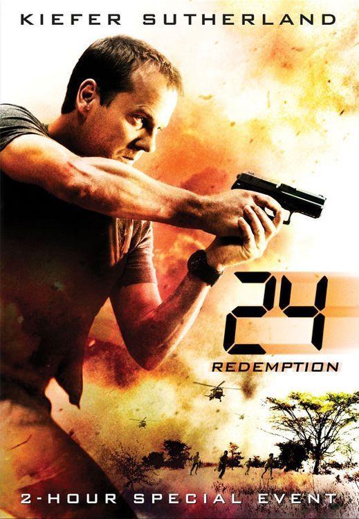 24 часа: Искупление. Обложка с сайта amazon.de