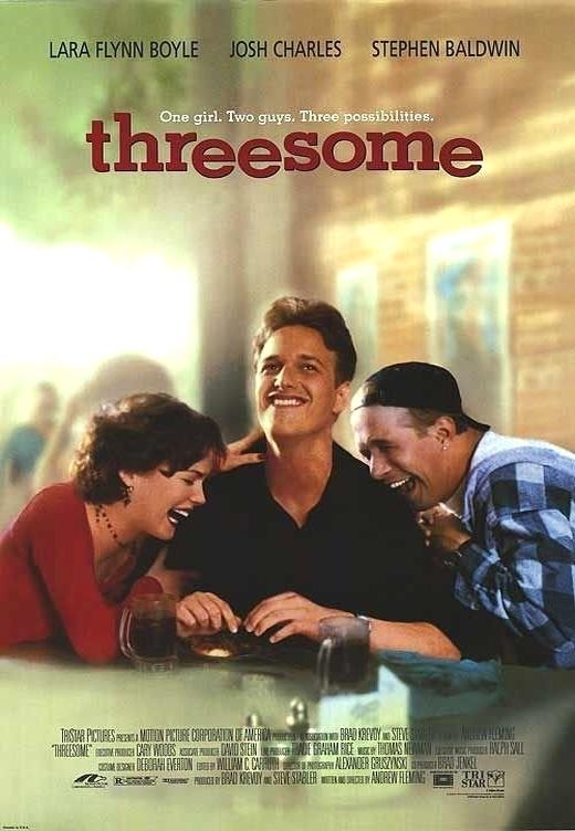 Трое. Обложка с сайта amazon.com