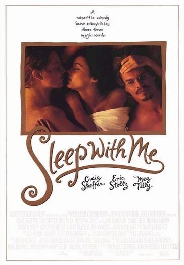 Спи со мной. Обложка с сайта amazon.de