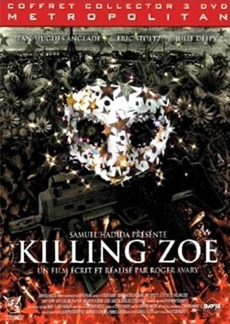 Убить Зои. Обложка с сайта era-hd.ru