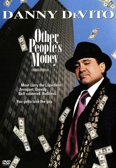Чужие деньги. Обложка с сайта amazon.com