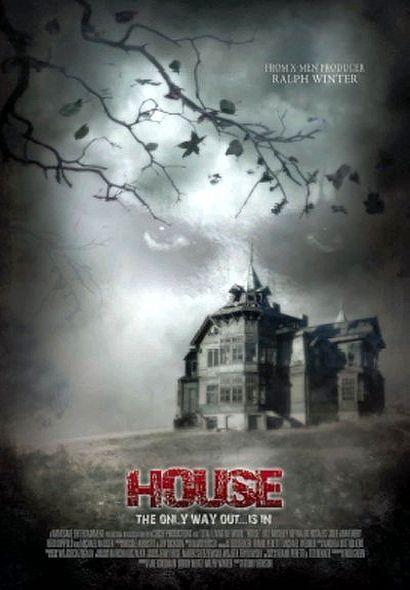 Дом. Обложка с сайта amazon.com