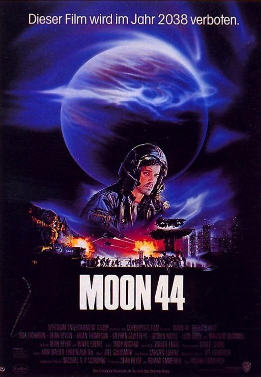 Луна 44. Обложка с сайта keep4u.ru
