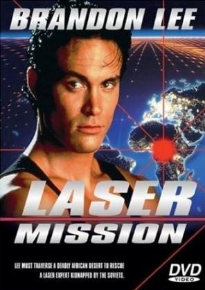 Операция Лазер. Обложка с сайта allouttabubblegum.com