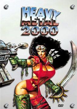 Тяжелый металл 2000. Обложка с сайта kinopoisk.ru