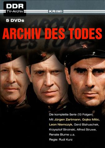 Архив смерти. Обложка с сайта kino-govno.com