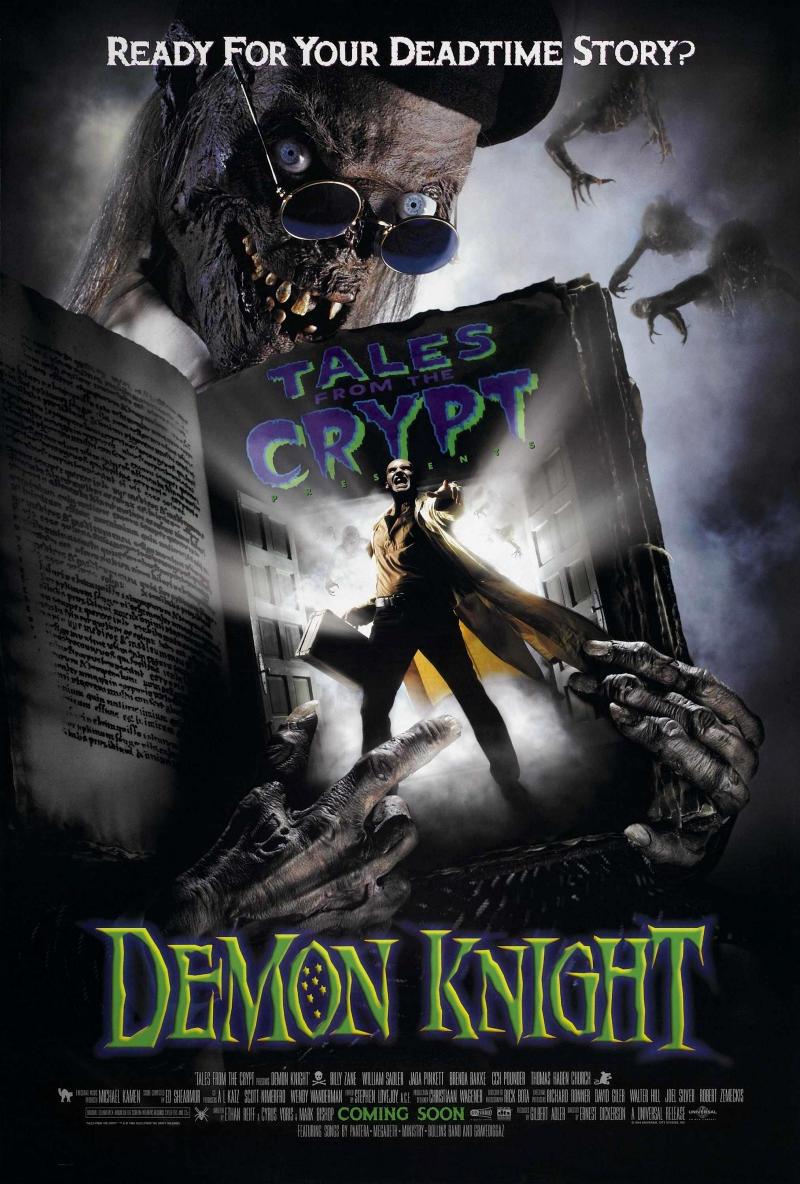 Демон - рыцарь. Обложка с сайта kino-govno.com