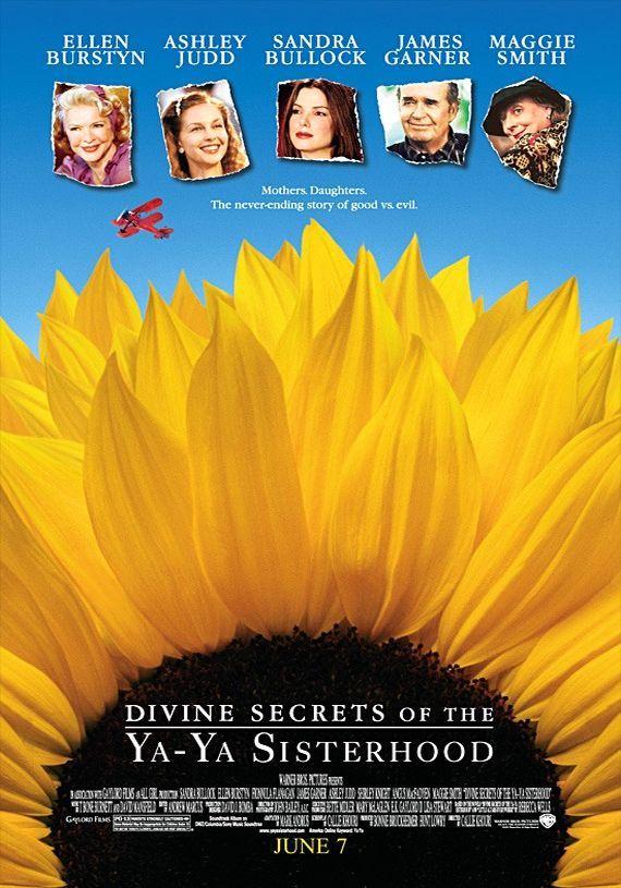 Божественные тайны сестричек Я-Я. Обложка с сайта kino-govno.com