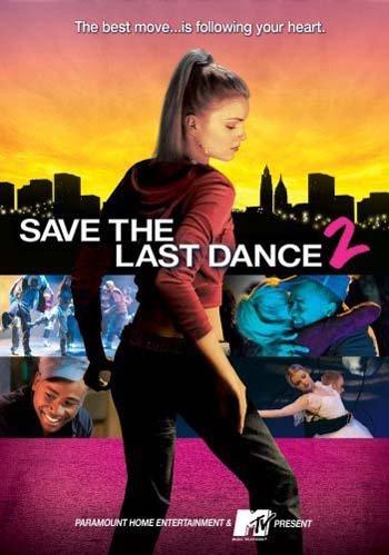 За мной последний танец 2. Обложка с сайта imagepost.ru
