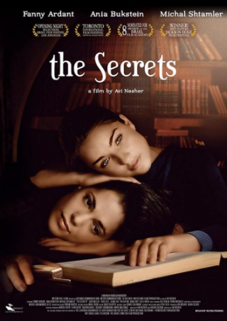 Секреты. Обложка с сайта kino-govno.com