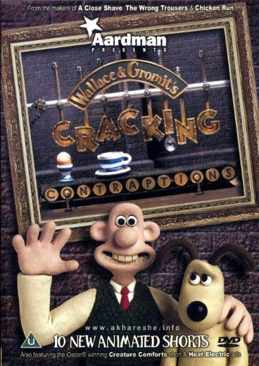 Уоллес и Громит: Хитроумные приспособления. Обложка с сайта amazon.com