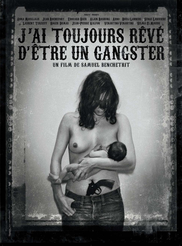 Я всегда хотел быть гангстером. Обложка с сайта amazon.de