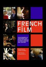French Film: Другие сцены сексуального характера. Обложка с сайта radikal.ru
