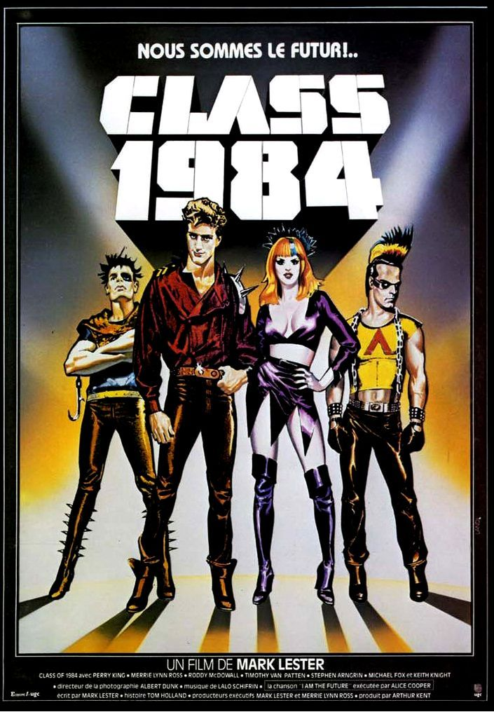 Класс 1984. Обложка с сайта imageshost.ru