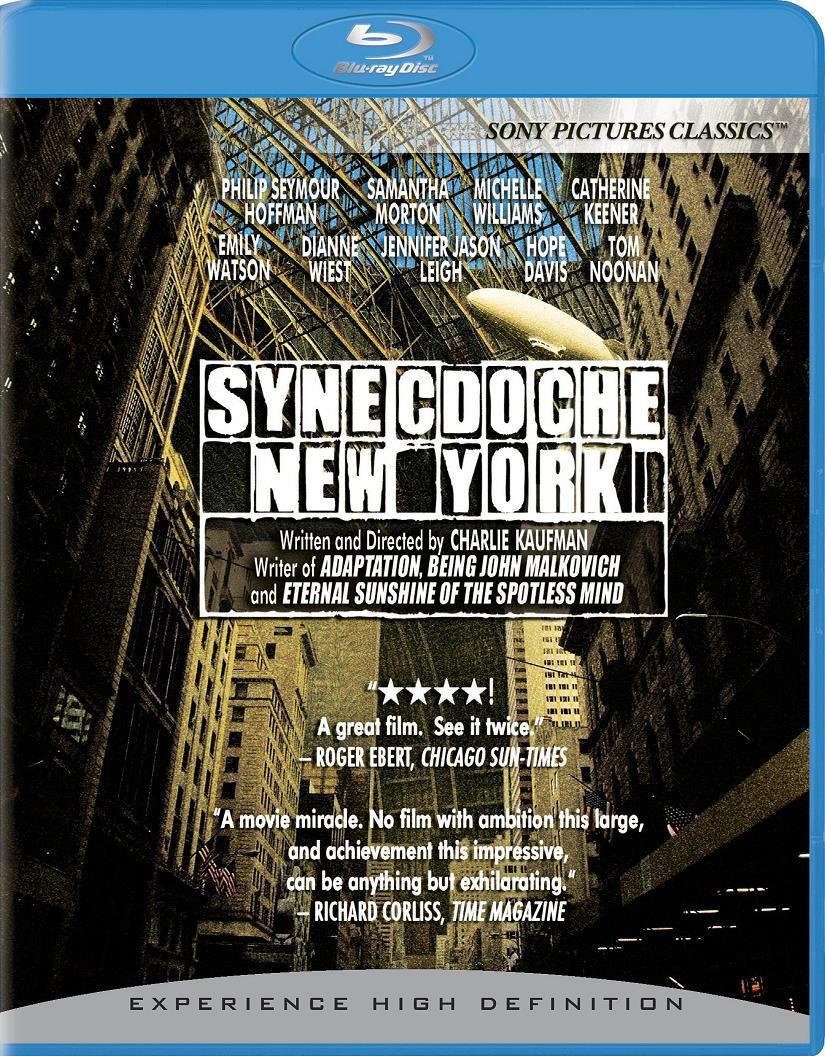 Нью-Йорк, Нью-Йорк. Обложка с сайта kinopoisk.ru