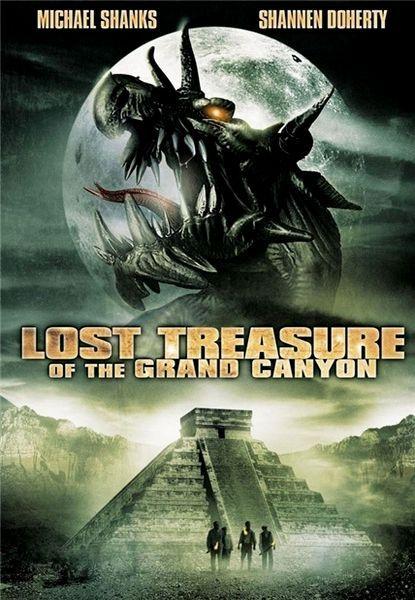 Сокровища ацтеков. Обложка с сайта amazon.com