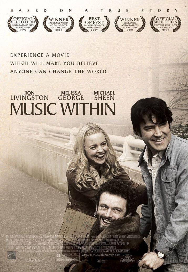 Музыка внутри. Обложка с сайта amazon.com