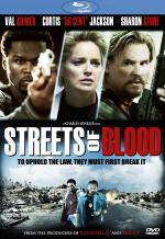 Улицы крови. Обложка с сайта ipicture.ru