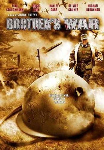 Война братьев. Обложка с сайта amazon.co.uk