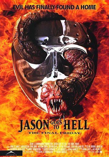 Джейсон отправляется в ад: Последняя пятница. Обложка с сайта ipicture.ru