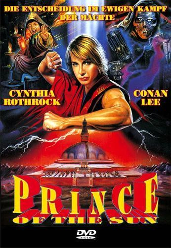 Принц солнца. Обложка с сайта kino-govno.com