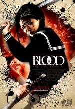 Последний вампир. Обложка с сайта amazon.co.uk