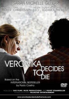 Вероника решает умереть. Обложка с сайта covershut.com