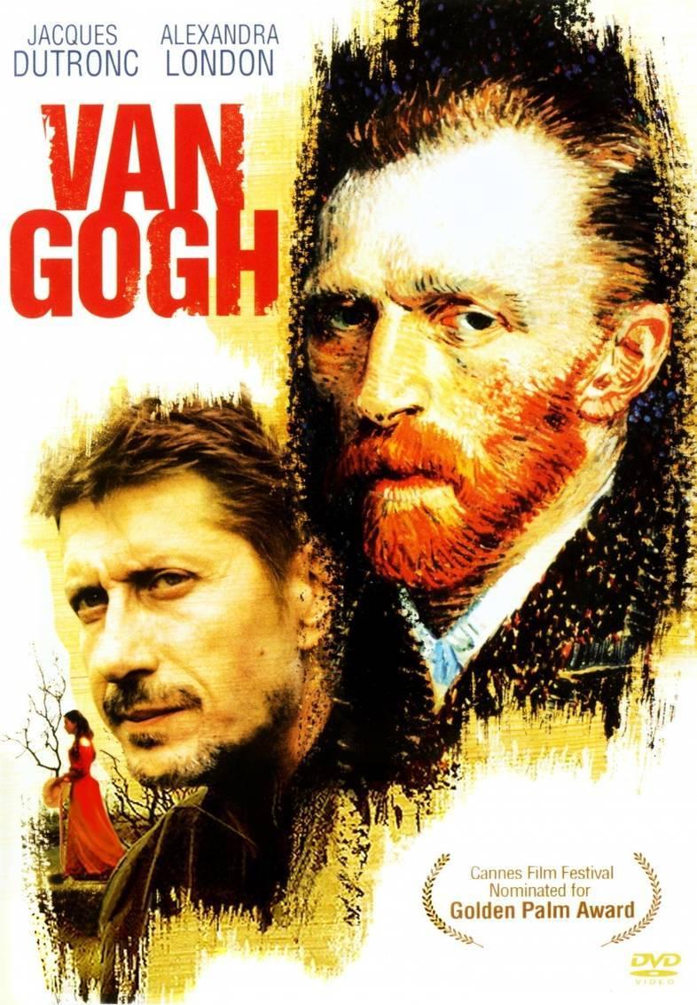 Ван Гог. Обложка с сайта imageshost.ru