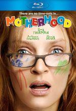 Материнство. Обложка с сайта amazon.de