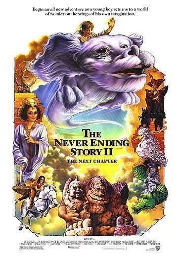 Бесконечная история 2: Новая глава. Обложка с сайта amazon.de