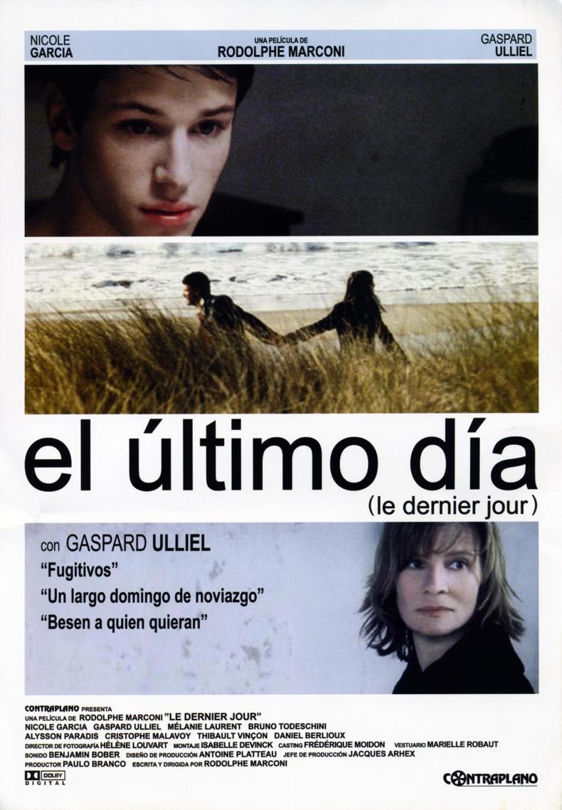 Последний день. Обложка с сайта kino-govno.com