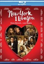Нью-Йорк, я люблю тебя. Обложка с сайта kinopoisk.ru