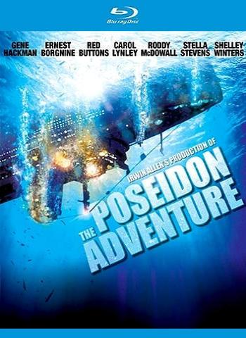 Приключения «Посейдона». Обложка с сайта amazon.com