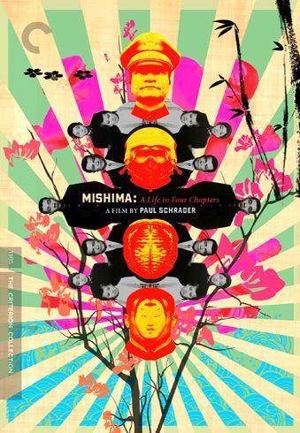 Мисима: Жизнь в четырёх главах. Обложка с сайта radikal.ru
