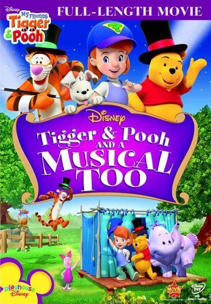 Мои друзья Тигруля и Винни: Мюзикл Большого леса. Обложка с сайта radikal.ru