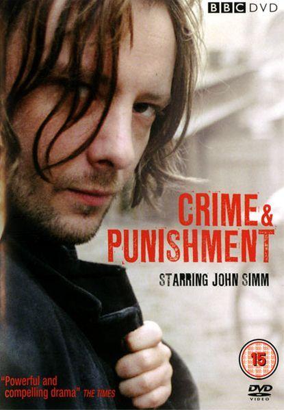 Преступление и наказание. Обложка с сайта amazon.com