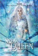 Снежная королева. Обложка с сайта amazon.com