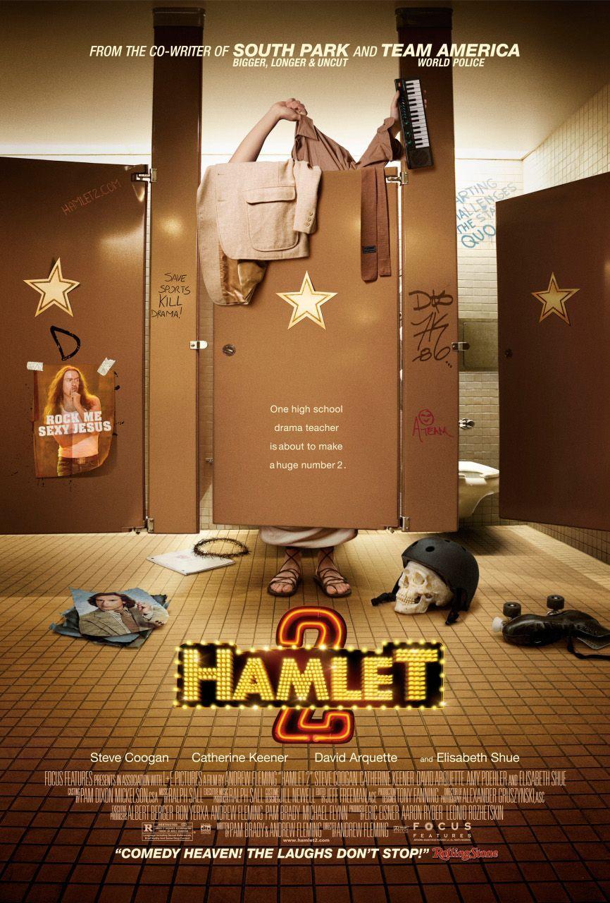 Гамлет 2. Обложка с сайта kinopoisk.ru