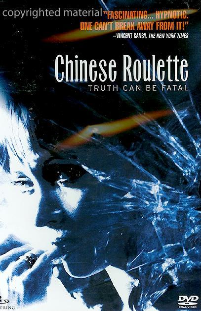 Китайская рулетка. Обложка с сайта kinopoisk.ru